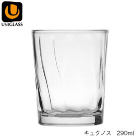 UNIGLASS ユニグラス キュクノス 290ml 4個セット YIOULA Glassworks ブルガリア製