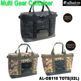 アルバートル マルチギアコンテナ ソフトコンテナ コンテナバッグ アウトドアバッグ アウトドア トート 保冷 大容量52L ALBATRE AL-OB110