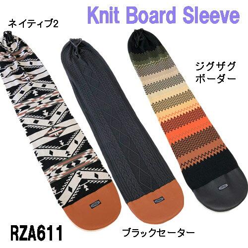 ボードケースニット ニットボードケース ボードケースフリーサイズ 毛糸ボードケース ボードケース毛糸 RZA611