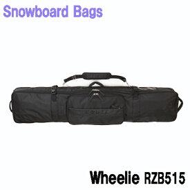 スノーボードケース キャスター付 ウイール付きボードケース キャスター付きスノーボードケース キャスター付きボードケース RZB515