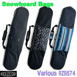 スノーボードケース3WAY ボードケース 3WAYボードケース RZB574