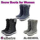 スノーブーツレディースジュニアスノトレセミロングブーツ防寒ブーツ撥水加工AL-SB3800L