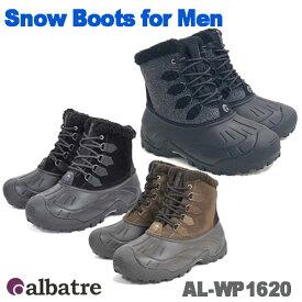 スノーブーツ メンズ レディース スノトレ 防寒ブーツ ショートブーツ AL-WP1620