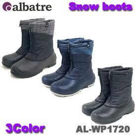 スノーブーツ メンズ レディース スノトレ セミロングブーツ メンズレディース兼用ブーツ 完全防水軽量ブーツ AL-WP1720