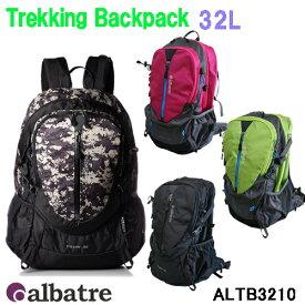 バック バックパック Dバック リュックサック 登山用 ALTB3210
