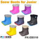スノーブーツ キッズ スノトレ ジュニア 防寒ブーツ 長靴 子供用 PK-EB510