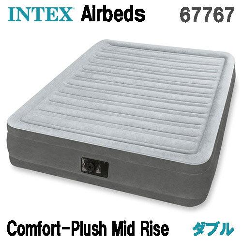 エアーベッド ダブル エアベッド インテックス 電動 コンフォートプラッシュ ミッドライズ ダブル INTEX 67767J