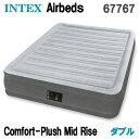 INTEX(インテックス)コンフォートプラッシュミッドライズ/エアベッド/ダブル/67767J