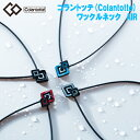 コラントッテ ワックルネック AIR エアー 磁気ネックレス Colantotte 正規品