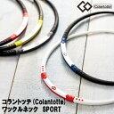 コラントッテワックルネックスポートSPORT磁気ネックレスColantotte正規品