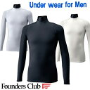 コンプレッションシャツ メンズ インナーシャツ メンズ 長袖ハイネック ゴルフインナーシャツ アンダーウェア メール…