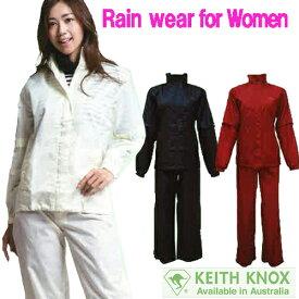 レインウェア レディース レインスーツ 女性用 女性用雨着