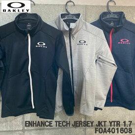オークリー ジャージ ジャケット ジュニア 子供 トレーニングウェア スポーツウェア OAKLEY ENHANCE TECH JERSEY JKT YTR 1.7 FOA401608 正規販売特約店