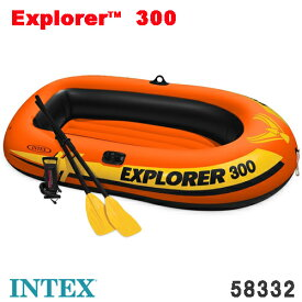 ボート エクスプローラー 300 SET 211×117×41cm 58332 オール・ポンプ付属 日本正規品 INTEX インテックス
