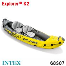 カヤック エクスプローラー K2 2人用 INTEX 68307 インテックス