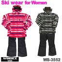 ビービー(BB)/レディーススキースーツ/上下セット/レディーススキーウェア/レディーススキーウェア上下セット/女性用/WS-3552