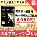 M h s soypro5000