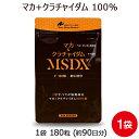 マカ クラチャイダム 100%サプリメント MSDX 1袋 180粒 約3ヶ月分 メール便 送料無料 必須ミネラル アミノ酸 男性 サ…