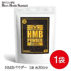 HMB パウダー (100g)計量スプーン付 高純度 LOHASports ロハスポーツ BCAA と一緒に摂りたいワークアウト サプリメント
