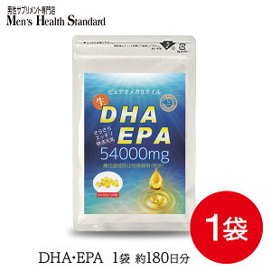 DHA サプリ DHA+EPA (約6ヶ月分) 【特許】メール便 送料無料 あす楽 ピュア オメガ3 DHA EPA サプリメント 巡りサラサラサプリで更年期の方をサポート!青魚 サバ缶 の代わりに MHSの特許(酸化遅