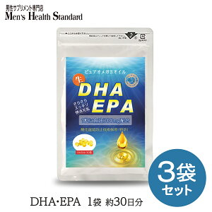 DHA サプリ DHA+EPA (約3ヶ月分) 【特許】メール便 送料無料 あす楽 ピュア オメガ3 DHA EPA サプリメント 巡りサラサラサプリで更年期の方をサポート!青魚 サバ缶 の代わりに MHSの特許(酸化遅