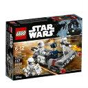 訳あり品 LEGO レゴスターウォーズ 75166 First Order Transport Speeder Battle Pack ファースト・オーダー トランス…
