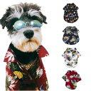 ワンちゃん 夏用アロハシャツ 4種 サイズ XS S M L XL XXL 【夏用 小型犬 服 犬の服 ペット服 ハワイアンシャツ 半そ…