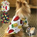 ワンちゃん アロハシャツ 2種 サイズXS S M L XL 夏用 小型犬 服 犬の服 ペット服 ハワイアンシャツ フルーツ スイカ …