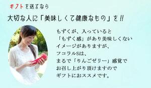 フコラルSギフト(50g×10本入) 送料無料 スイーツ もずく ゼリー 沖縄 飲料 美味しいリンゴ味 食べ物 健康食品 フコイダン ミネラル ビタミンC オリゴ糖 難消化性デキストリン 砂糖不使用 ぷれ