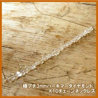 小赫基默鑽石 K10YG 鏈項鍊 10 K 10 金的高波動特性