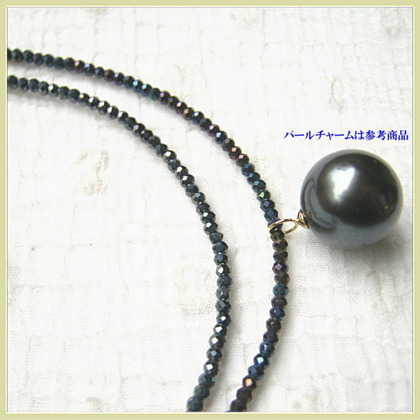 ブラックスピネル SVネックレス 40cm ブルーメタリック シルバーメタリック