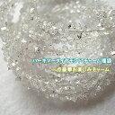 ハーキマーダイヤモンド K10じゃらチャーム福袋