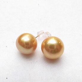 ゴールド染 淡水真珠 10mm ボタン〜4分の3クォーター K10スタッドピアス(SVイヤリング)