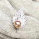 南洋真珠 有核淡水真珠 大粒ひと粒ブローチ