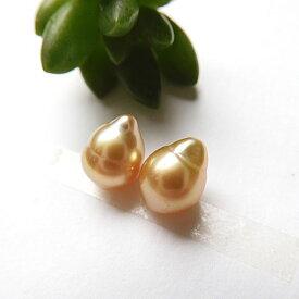 美しいフィリピン産 ゴールド白蝶真珠 バロック 8mm ペアルース(裸石) ピアス・ペンダント用