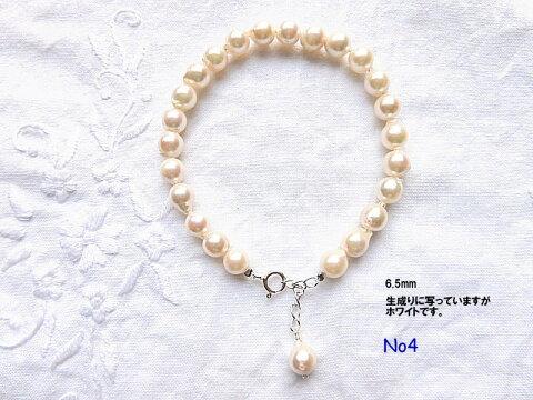 アコヤ真珠ブレス