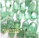 グリーンカイヤナイト K10 ペアチャーム福袋【新緑フェスタ】