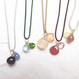秋コスメ色 天然石2石 K10チャーム 1点物 【SVシルクコード付】ジュエリー jewelry アクセサリー accessory ゴールドアクセサリー