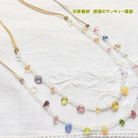 極小高品質ハーキマーダイヤモンド 散りばめ天然石 シルバーネックレス【決算最終 感謝のサンキュー福袋】