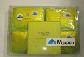 Kracie(クラシエ)ピュアマージュ(OG)5品一ヵ月セット定期お届けコース送料無料