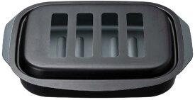 イシガキ産業 グリル名人 グリル オーブン 角型 魚焼きグリル プレート スチールプレート