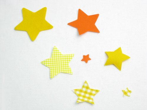 アップリケセット『星』お名前ワッペンや名札ワッペンと相性抜群♪【ワッペン】【アイロン接着】【ランキング入賞】【入園準備】