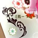 Img59683463