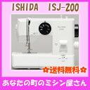 ISHIDA ISJ-200 コンパクトミシン (イシダ、ジャガー製)【送料無料(北海道/九州/沖縄/離島を除く)】