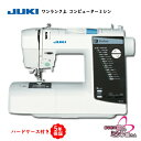 ジューキ JUKI HZL-K10 コンピューターミシン ジューキミシン コンピューター MK15E【ラッピング】【クリスマス】【5年保証に延長可】…