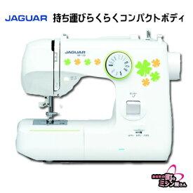 ジャガー ミシン JAGUAR MP-120 MP120 コンパクトミシン 本体 初心者 簡単【ラッピング】【送料無料】【ラッキーシール対応】