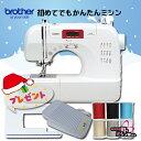 ブラザー brother PS102 6色糸セット・コントローラー・ワイドテーブル プレゼント! ブラザーミシン コンピューター PS202 PS203 ミ…
