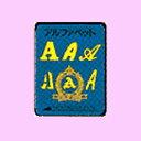 ブラザーミシン 刺しゅうカード「ABCのスケッチブック」※メーカー取り寄せ商品※