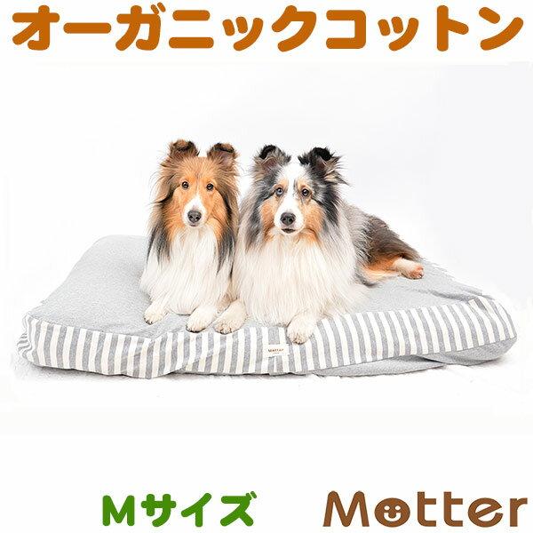 犬 クッション ミニ裏毛足跡刺繍スクエア(杢グレー) Mサイズ オーガニックコットン