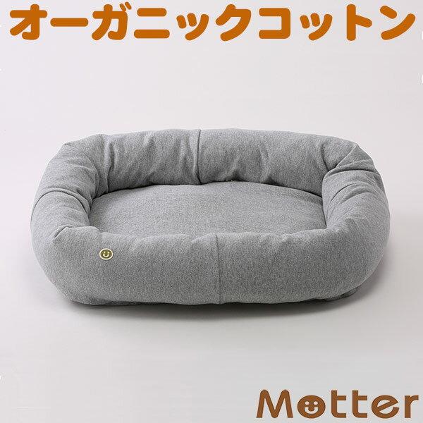 犬用ベッド【ミニ裏毛 スクエアベッド(杢グレー)・Mサイズ】オーガニックコットンのペットベッド・ドッグベット・Dog Square bed